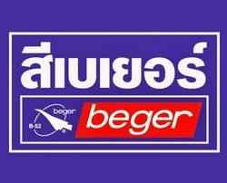 สีเยเยอร์ Beger