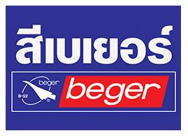 สี Beger