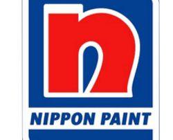 นิปปอน Nippon