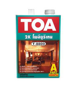 ทีโอเอ โพลียูรีเทน 2 ส่วน ชนิดด้าน สีงานไม้ พื้นไม้