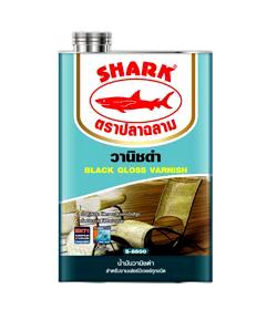 น้ำมันวานิชดำ ตราปลาฉลาม