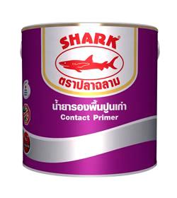 น้ำยารองพื้นปูนเก่า ตราปลาฉลาม