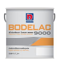 นิปปอนเพนต์ โบเดแลค 9000 NIPPON PAINT Bodelac 9000