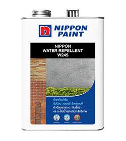 นิปปอนเพนต์ วอเตอร์ รีเพลแรนท์ Nippon Paint Water Repellent W245