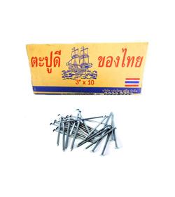 ตะปูดี ของไทย ( NAIL )