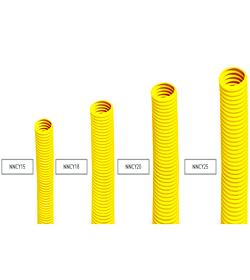 ท่ออ่อนสีเหลือง