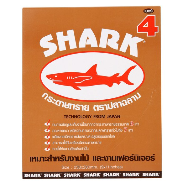 TOA กระดาษทราย SHARK